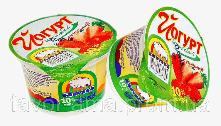 Йогурт сливочный АМА земляника 10%, фото 2