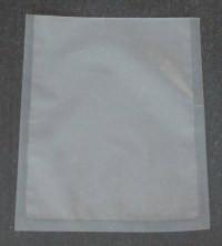 Вакуумний пакет 160*210 мм