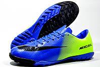 Сороконожки, многошиповки Nike Mercurial