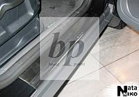 Защитные хром накладки на пороги Ford Kuga I (Форд куга 1 2008-2013)