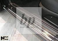 Защитные хром накладки на пороги Ford Mondeo III (Форд мондео 3 2000-2007)