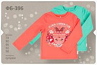 Джемпер для девочки р.86,92 ТМ Бемби (ФБ396)