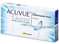 Контактные линзы Acuvue Oasys (6 шт.) + 2 шт БЕЗКОШТОВНО