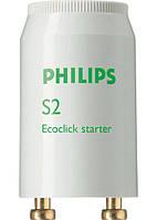 Стартер PHILIPS  S2 220V/127V 4W-22W