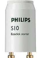 Стартер PHILIPS  S10 220V 4W-65W