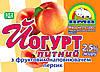 Йогурт питьевой АМА персик 2,5%