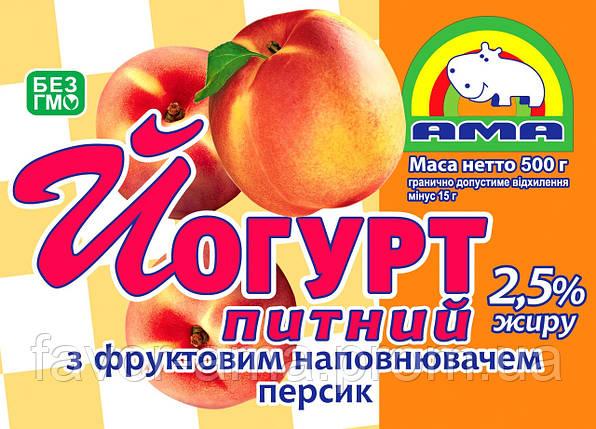 Йогурт питьевой АМА персик 2,5%, фото 2