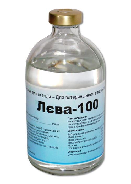 Льова-100 (левамізол 100 мг), 100 мл ветеринарний протипаразитарний препарат