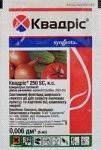 Фунгицид системный Квадрис® 250 SC (6мл) - защита овощей, винограда от широкого спектра заболеваний.