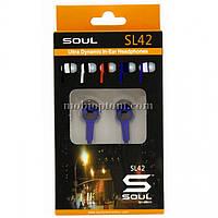 Наушники SL42 Soul синие