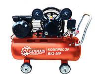 Воздушный 2-поршневой компрессор Белмаш ВК2-50П прямая передача