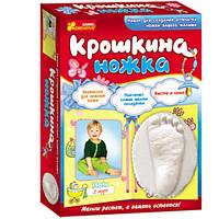 4430 Набор для творчества Крошкина ножка 14146004Р