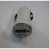 Автомобильное зарядное устройство Black/White (1000mah)