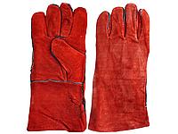 Перчатки для сварки (чер, кр., син.)