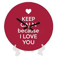 Красные круглые часы с принтом Люблю тебя 18 см