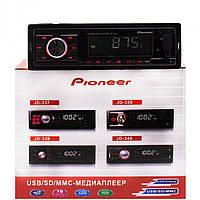 Магнитола Pioneer JD-339 USB SD