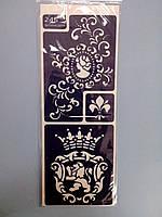 Трафарет для нанесения рисунка на торт маленький №246 Франция (код 02422)