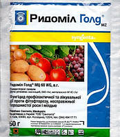 Фунгицид комбинированный Ридомил Голд (50г) - для защиты овощей и винограда от заболеваний