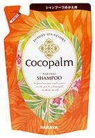 Шампунь для восстановления волос СПА Cocopalm наполнитель 500 мл