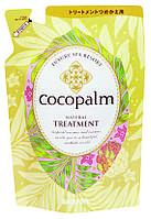 Кондиционер для восстановления волос Cocopalm с кератином наполнитель 500 мл