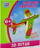 "Конструктор 3D  "" 1 Вересня  """