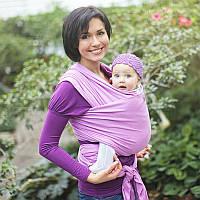 Слинг-шарф Love & Carry — Сирень бесплатная доставка новой почтой, фото 1