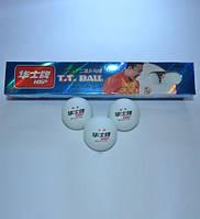 Шарики для настольного тенниса (40 мм, 6 шт) белые.