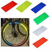 Наклейка отражатель, рефлектор на обод велосипеда, фото 1