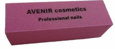 Баф проф для шліфування нігтів 150/150 (рожевий) Avenir Cosmetics