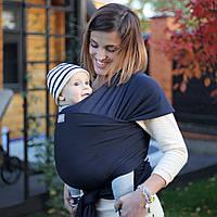 Слинг-шарф Love & Carry — Нэви бесплатная доставка новой почтой, фото 1