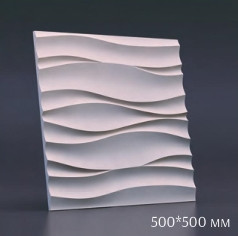 """3D панель """"Волна Атлантика"""" (089) ForestLife - Студия интерьеров   [ Твій простір ] в Киеве"""
