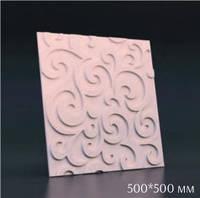 """3D панель """"Мягкий цвет"""" (091)"""