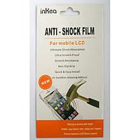 Защитная пленка для iPhone 5/5S (2in1 - front&back side) Anti-shock