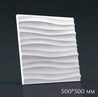 """3D панель """"Волна горизонтальная мелкая"""" (103)"""