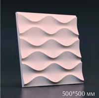 """3D панель """"Песочная волна"""" (109)"""