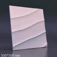 """3D панель """"Волна диагональная крупная"""" (114)"""