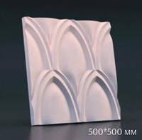 """3D панель """"Малые купола"""" (123)"""