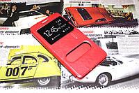 Чохол книжка Momax для Samsung Galaxy A7 A700 червоний, фото 1