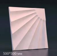 """3D панель """"Солярис"""" (150)"""