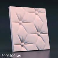 """3D панель """"Звездная кожа"""" (159)"""