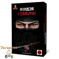"""Настольная игра Bombat """"Ниндзя и самураи"""""""