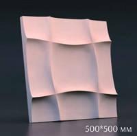 "3D панель ""Мягкий квадрат"" (164)"