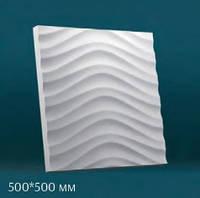 "3D панель ""Бархан"" (165)"