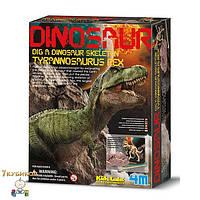 Раскопки Тираннозавр Рекс 4M