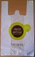 Пакет ПНД майка с логотипом Menu Avenue