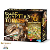 Раскопай и играй. Египет 4М