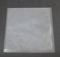 Вакуумный пакет 190*200 мм, фото 1