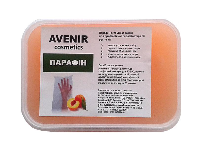 Парафин AVENIR Cosmetics, 810 г. 1000 мл