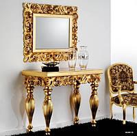 Зеркала MO.WA