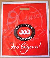 Пакеты полиэтиленовые с усиленной ручкой Ялтинский Мясозавод